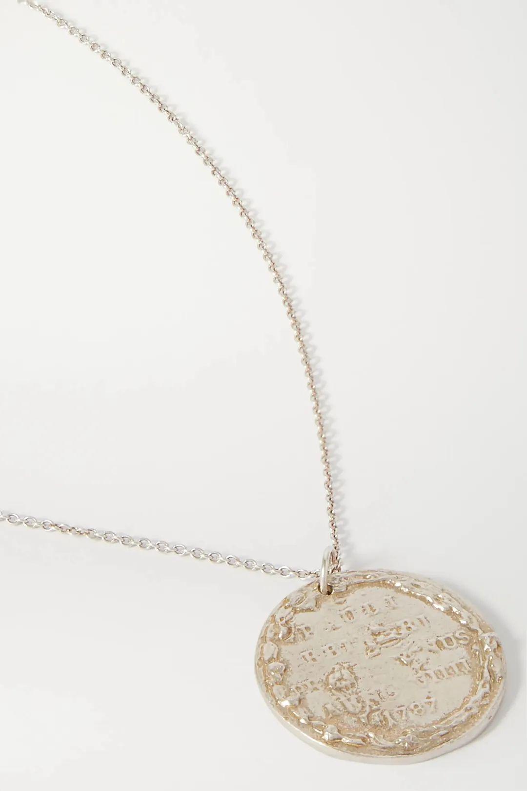 ALIGHIERI Lion 白银项链