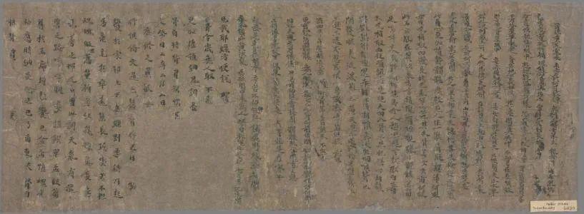 ▲敦煌古卷中的佛经变文
