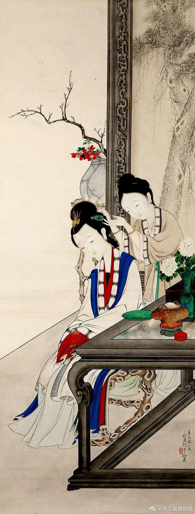 图源:微博@浙江省博物馆